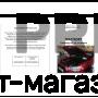 Амортизаторы (упоры) капота «Rival» для Mazda 6 III (GJ) 2012-2018 2018-2019